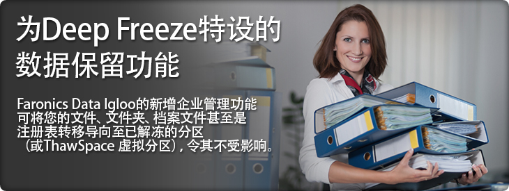 chinese-di-banner1